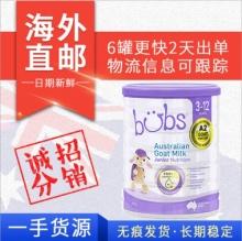 【下单现采】Bubs 羊奶粉4段 3-12岁 800g
