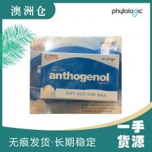 【澳洲直邮】Anthogenol月光宝盒花青素葡萄籽精华100+10粒 加量不加价