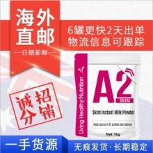 【澳洲直邮】Living healthy 苓康尔A2高钙奶粉 1kg 脱脂