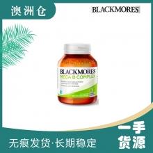 【下单现采】BLACKMORES 复合B族维生素   75片