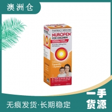 【澳洲直邮】Nurofen儿童3个月- 5岁止痛发热100mg/5mL草莓布洛芬200mL