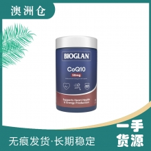【下单现采】Bioglan CoQ10   50MG  200粒