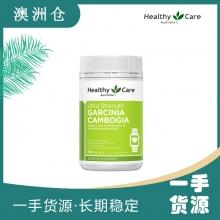 【澳洲直邮】Healthy Care 藤黄果 100粒