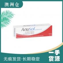 【下单现采】Anusol 痔疮膏 50g