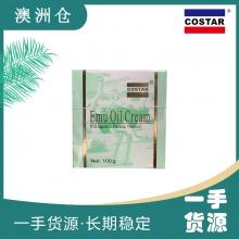 【澳洲直邮】Costar 绵羊油 鸸鹋油513(含角鲨烯,羊胎素,维生素E)