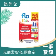 【下单现采】FLO 婴儿盐水滴鼻喷雾 15ML*2(两支装)