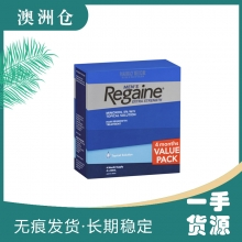 【下单现采】Regaine 男士强效生发 4*60ML